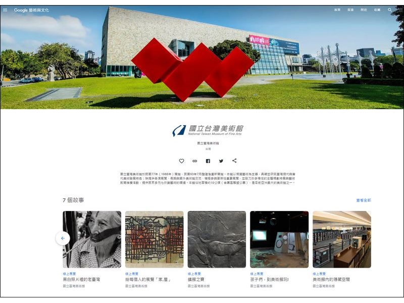 NTMoFA provides free online art resources for teachers and students