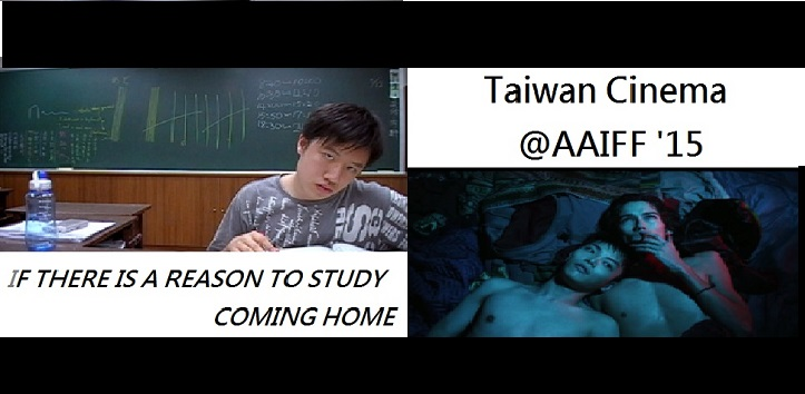 Taiwan's Documentary IF THERE IS A REASON TO STUDY Featured in 2015 Asian American Film Festival