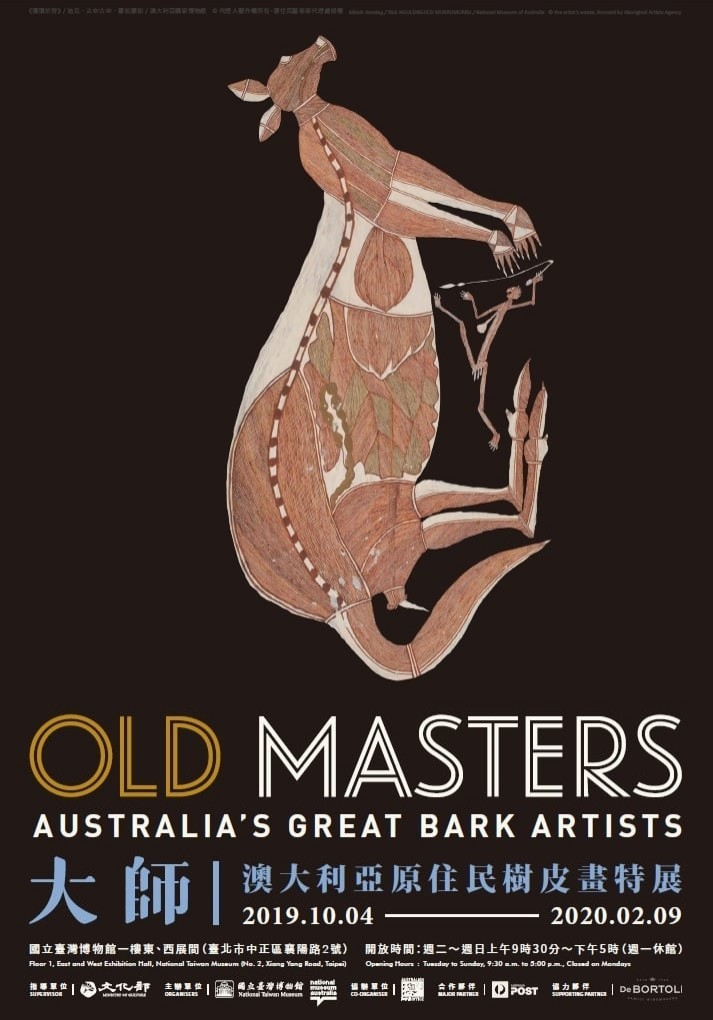 'Old Masters: Australia's Great Bark Artists'
