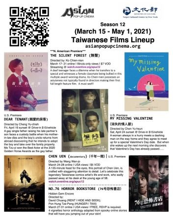 Chicago's Asian Pop-Up Cinema to Present Five Award-winning Taiwanese Films