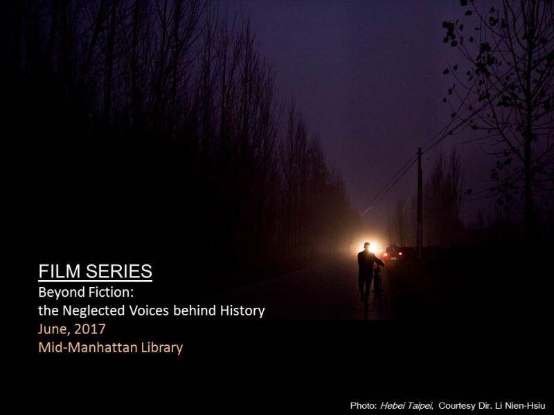 紐文中心6月推出臺灣月電影專題 帶領紐約觀眾省思歷史