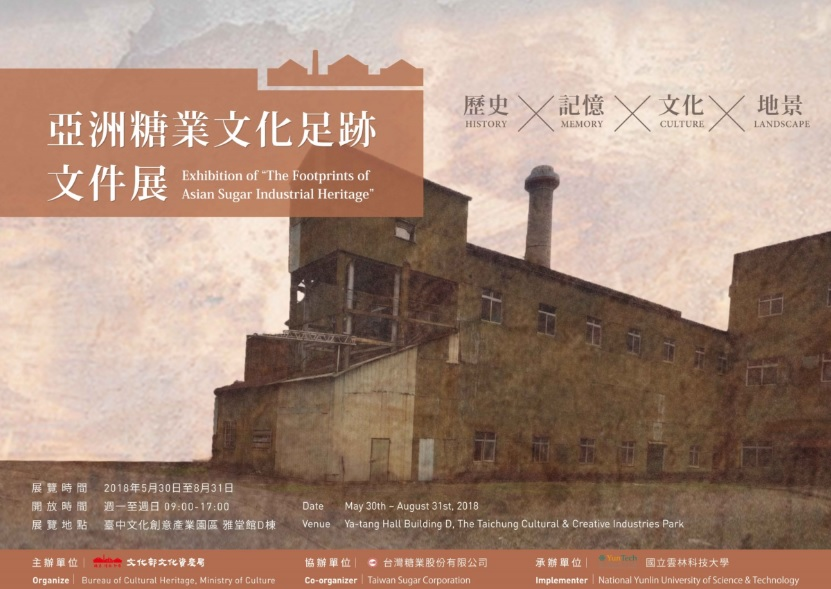 'The Footprints of Asian Sugar Industrial Heritage'
