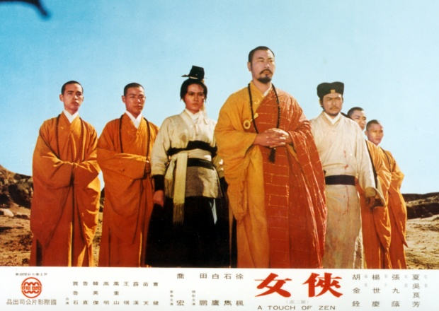 Dutch film institute to hold 7-film retrospective on King Hu