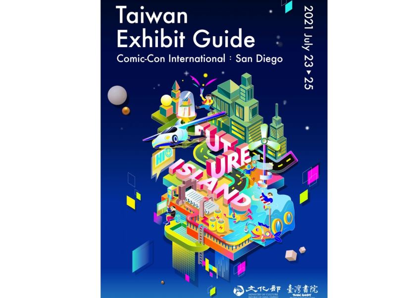 Taiwanese sci-fi comics to exhibit in America's biggest comic online exhibition