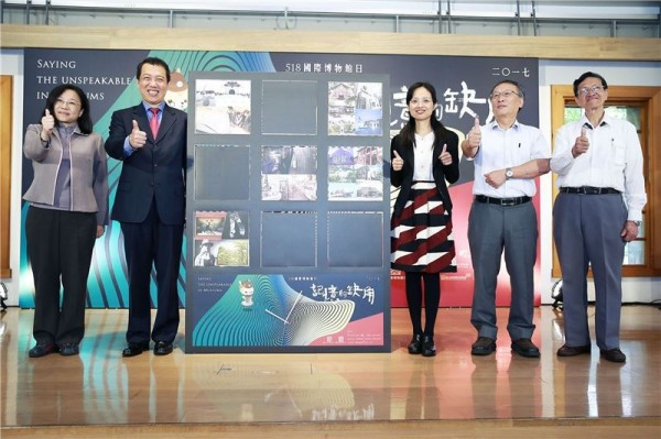 Contested histories – International Museum Day in Taiwan