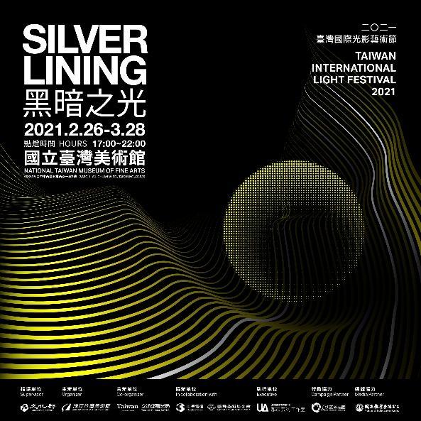 Festival international des lumières 2021