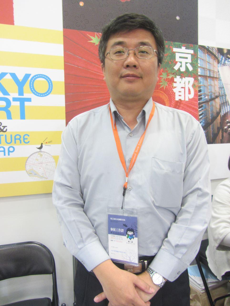 Expert on Railway Culture | Su Jau-shi