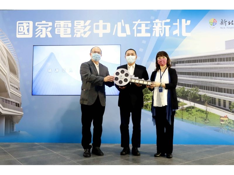 MOC announces Taiwan Film and Audiovisual Institute's completion of its phase one venue