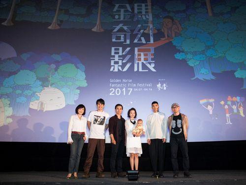 金馬ファンタスティック映画祭開幕 台湾の政治背景にした作品上映