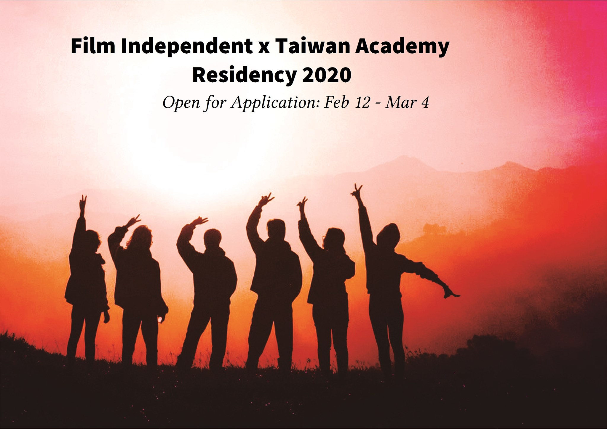 Open Call: LA residency program recruiting 15 Taiwanese filmmakers