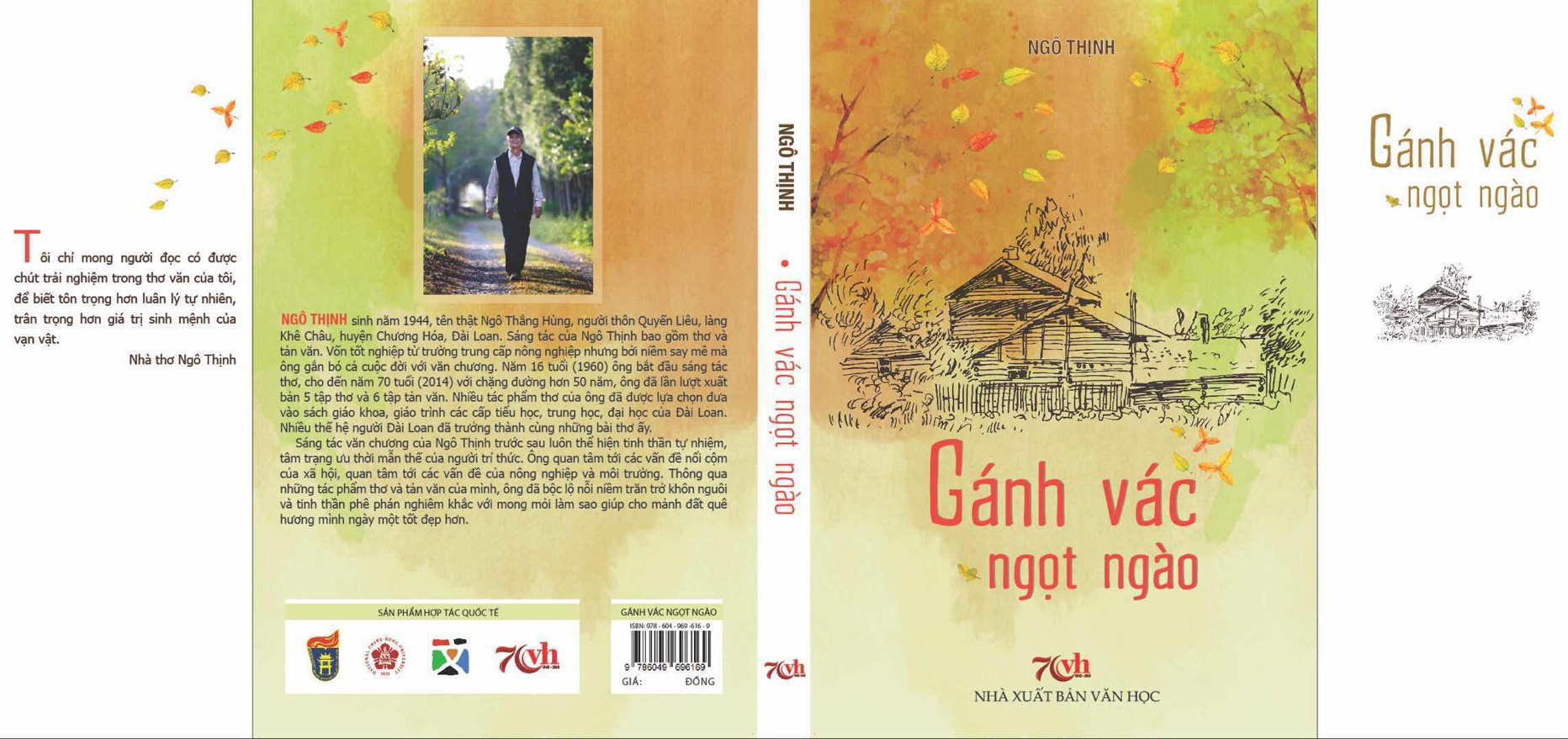 Taiwan poetry collection now available in Vietnamese