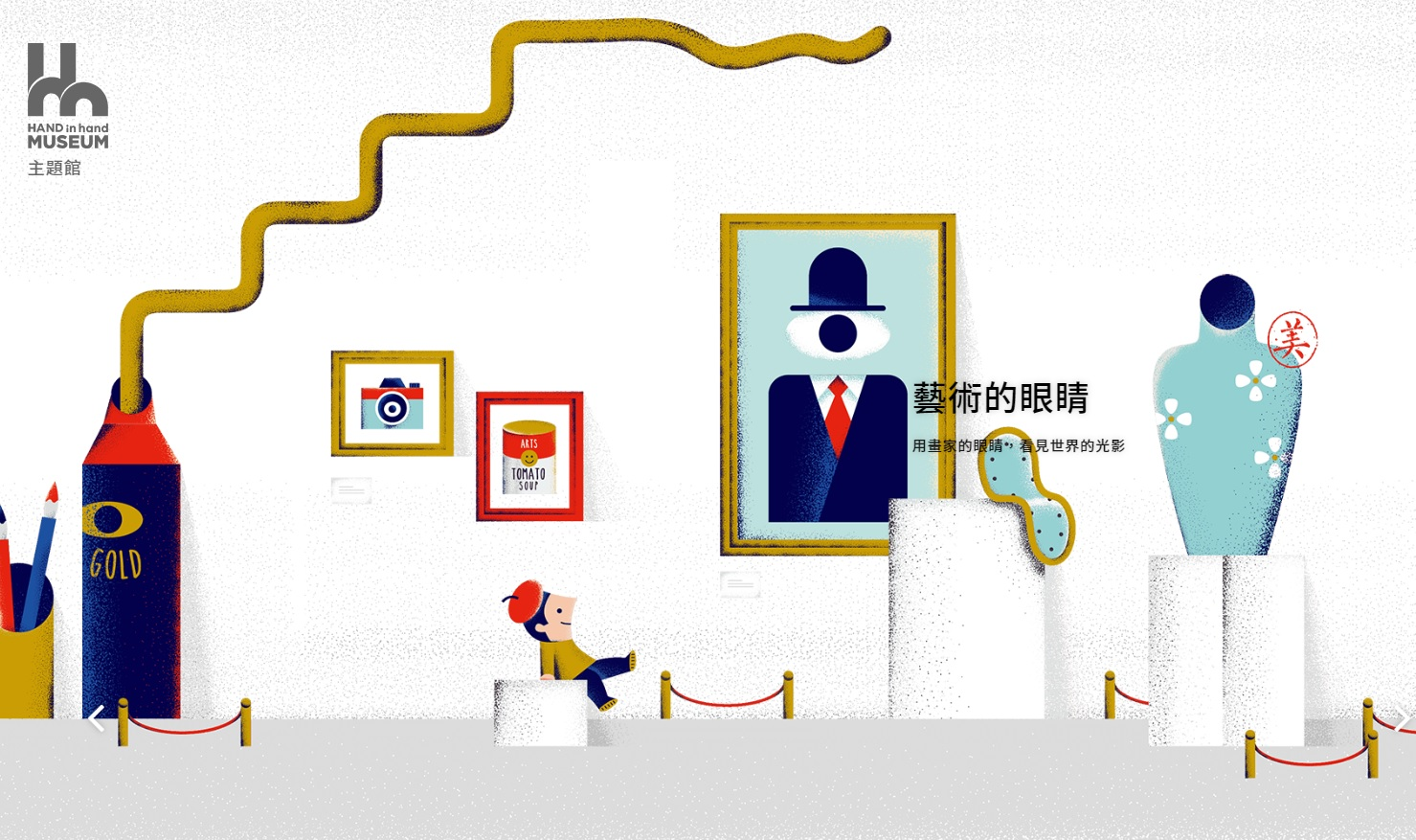 Taiwan museums jointly launch 'virtual museum' for children