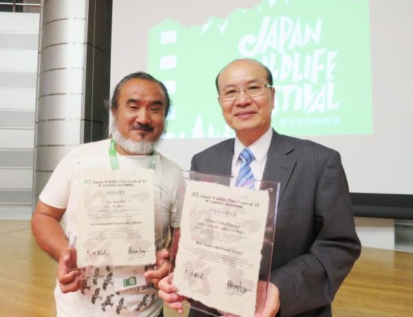 日本の自然・野生生物映像祭で台湾のドキュメンタリー2作品が受賞