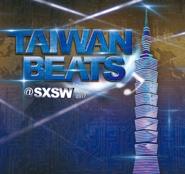 Taiwan Beats: Indie artists gear up for SXSW