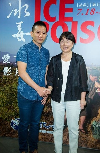 'Ice Poison' director thankful for Taiwan's support