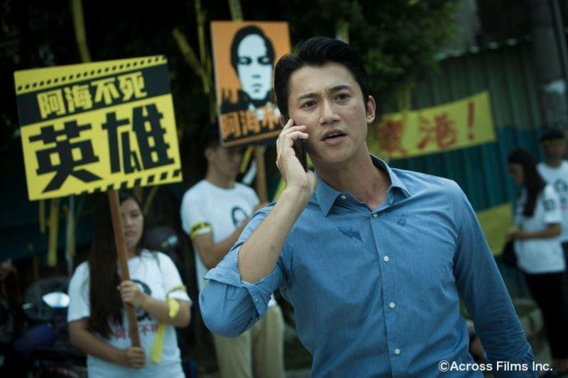 【映画】2019台湾映画上映&トークイベント:第一回は新作未公開の『High Flash〜引火点(原題:引爆點)』!