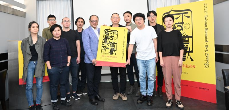 El Museo Nacional de Bellas Artes de Taiwán, anuncia el nombramiento de Yao Jui-Chung como comisario de la Bienal de Taiwán 2020
