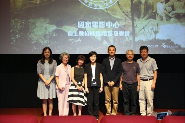Taipei premieres restored Taiwanese documentaries