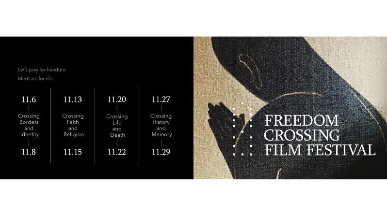 台灣紀錄片導演楊鈞凱、盧盈良、廖克發、林明謙 受邀出席美國自由影展工作坊