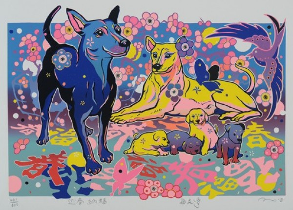 Russian museum to host Chinese New Year prints exhibition
