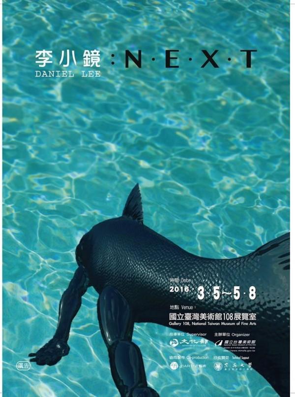'Daniel Lee: N.E.X.T'