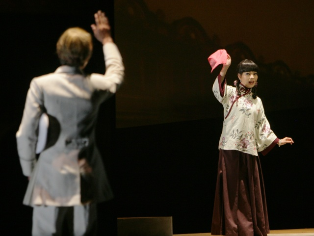 Shiu-Kim Taiwanese Opera Troupe
