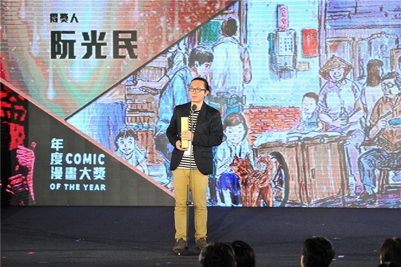 El dibujante de cómics taiwanés Ruan Guang-min