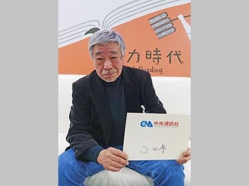 台北ブックフェア、台湾描いた絵本を作家の小林豊さんが紹介