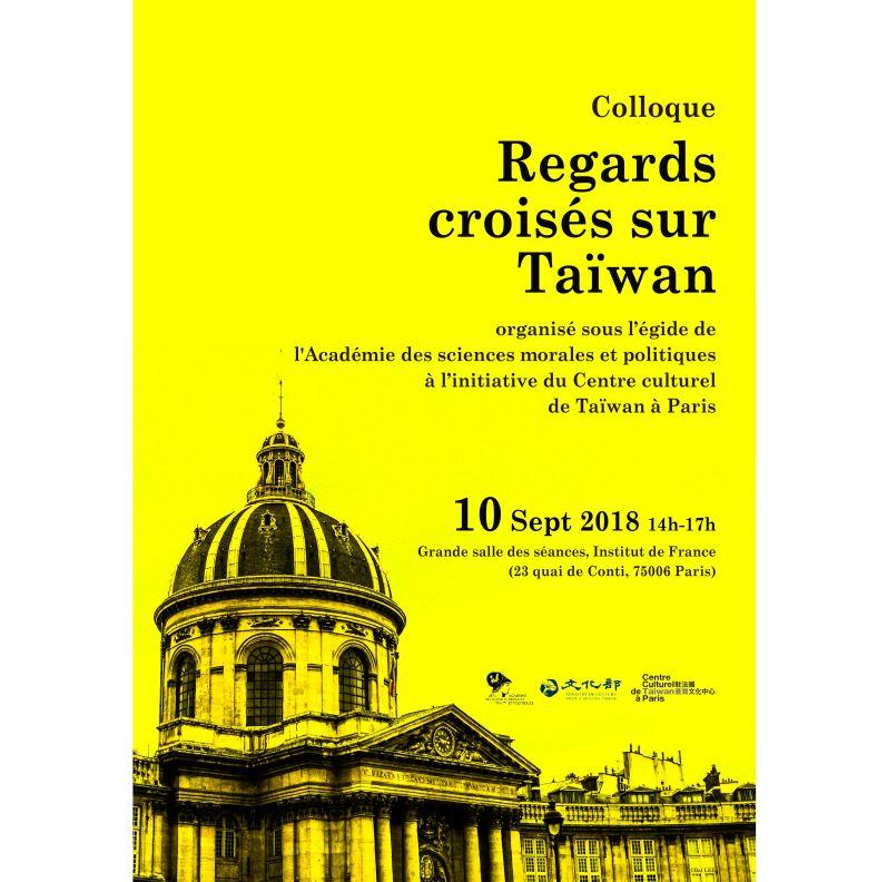 Colloque « Regards croisés sur Taïwan »