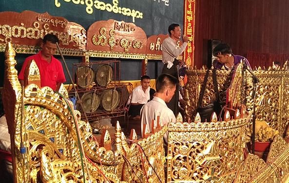 《緬甸傳統表演藝術集錦》2017亞太傳統藝術節