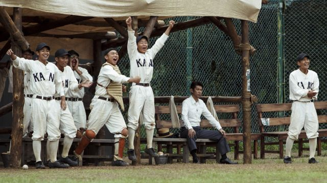 Taiwan's KANO and other films to be featured in 2014 NYAFF