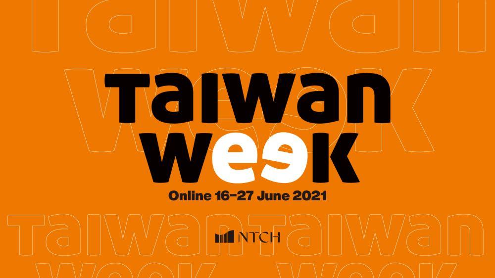 【お知らせ】台湾の国家両庁院(NTCH)「Taiwan Week Online」