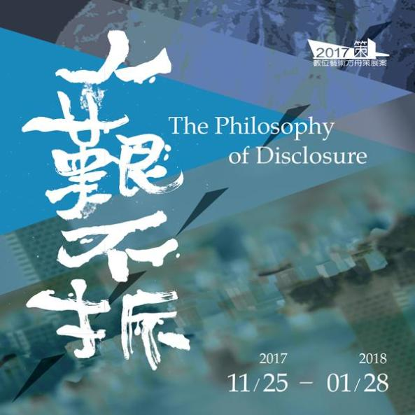 'The Philosophy of Disclosure'