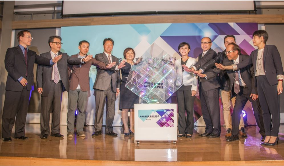 Taiwan launches flagship investment project for cultural content