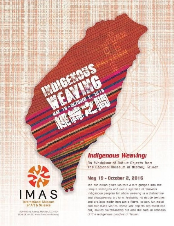 Texas to host exhibit on Taiwan's indigenous weavings