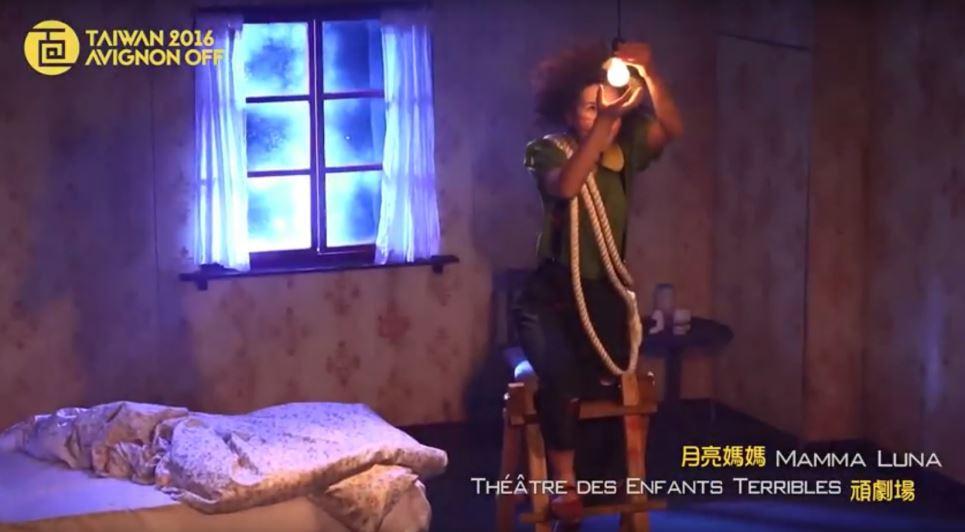 Théâtre des Enfants Terribles