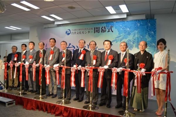 台北駐日経済文化代表処台湾文化センターが開館 洪孟啓文化部長、「台湾の芸術文化を通して台日友好の促進を」