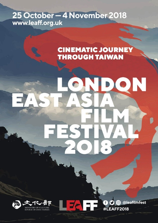 Embark on a cinematic journey of Taiwan in London this fall
