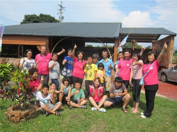 Tongin Community Development Association