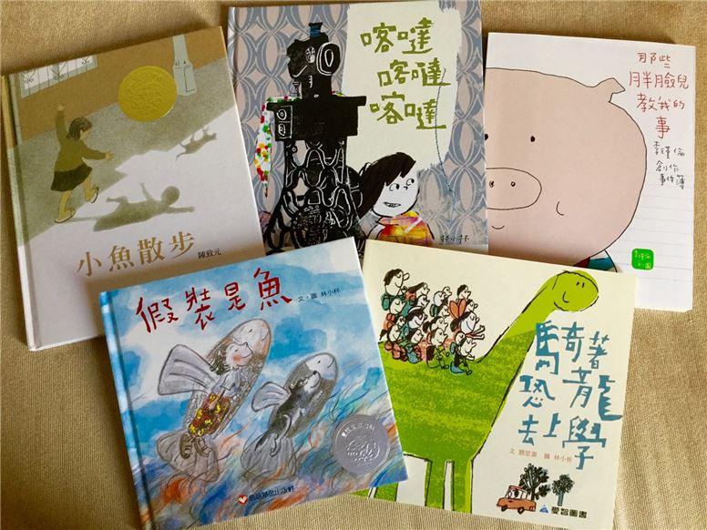 【講座】台湾カルチャーミーティング第7回「絵本で言葉と国境を越えましょう!台湾絵本事情と絵本作家が語る創作エピ  ソード」 絵本作家・林小杯さんのトーク