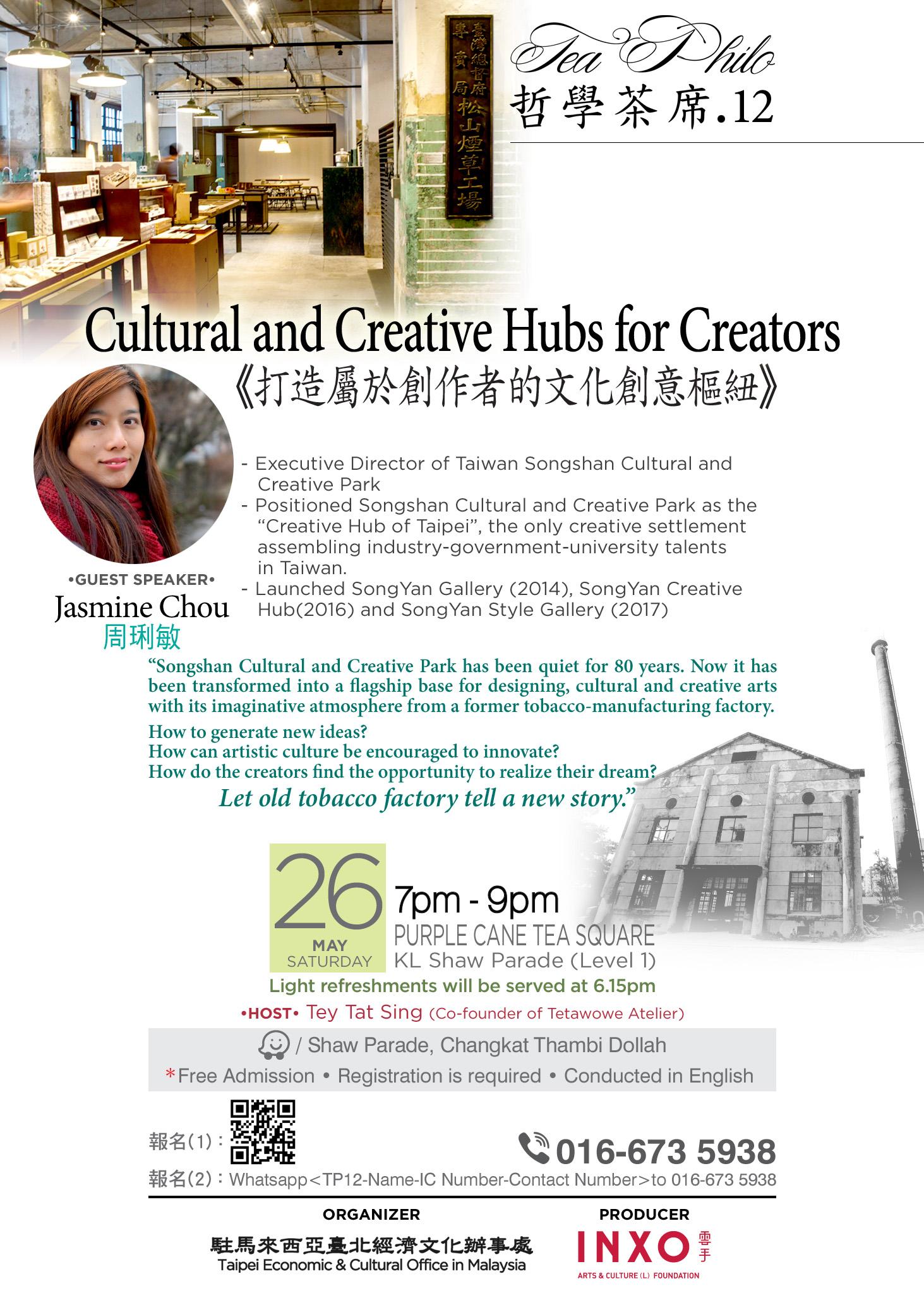 Kuala Lumpur | 'Cultural and Creative Hubs for Creators'