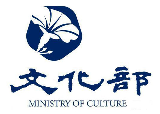 The Ministry's 2014 cultural budget receives a 3% boost