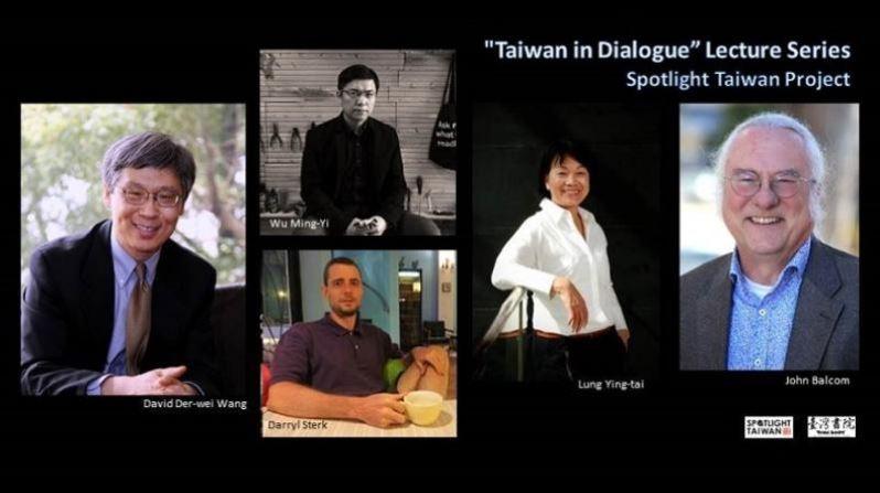 美國加州大學洛杉磯分校「對話台灣」演講/對談系列接連推出四場台灣文學及文化饗宴