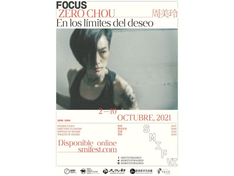 Four films by Taiwanese director Zero Chou to be screened at Spain Moving Images Festival