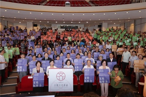 Overview of the National Cultural Congress – Day One