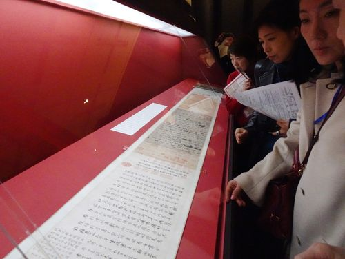 故宮博物院所蔵の名品、東博・顔真卿展で展示 日本初公開