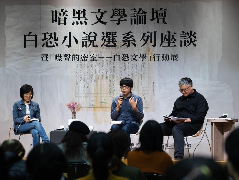 深化「臺灣文化日」精神 人權館白恐小說選系列座談以文學精彩對話時代