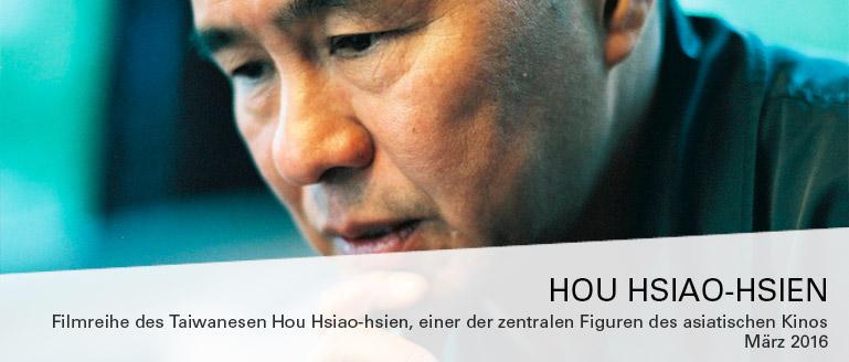 Frankfurt | 'Hou Hsiao-hsien Retrospective' @ Deutsches Filminstitut