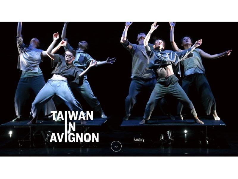 Les compagnies taïwanaises brillent en ligne à Avignon Off