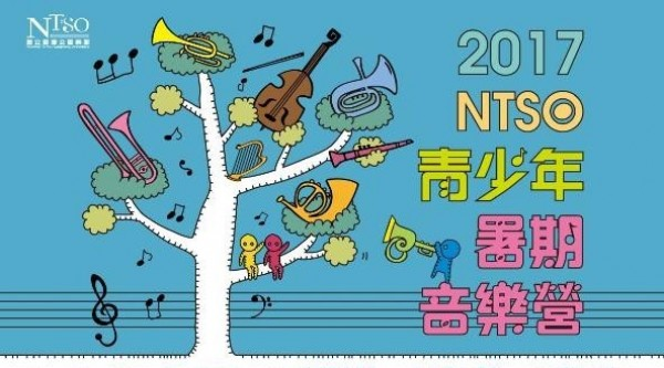 Open Call: NTSO International Youth Orchestra Camp